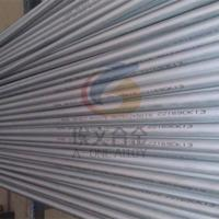 Wholesale Hastelloy C276 alloy plate, strip, wire, bar,  forging, pipe, from china suppliers
