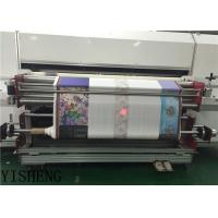 Wholesale 270 m2 / Hour Digital Printing Machines For Fabrics / Cotton Digital Printing from china suppliers