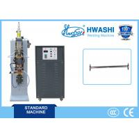 Wholesale Stable Performance Capacitor Discharge Welder for Hardware and  Appliances from china suppliers