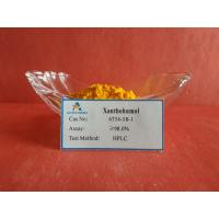 Wholesale Best price Pure natural Xanthohumol powder CAS 6754-58-1 bulk buy online from china suppliers