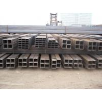 Wholesale Rectangular Tube from china suppliers