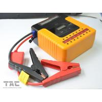 Wholesale 16800mah Car Battery Portable Jump Starter For Vehicles With One Usb Output from china suppliers