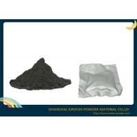 Wholesale C 0.5% Ferro Silicon Manganese Powder Finished Products Without Lump / Dregs from china suppliers