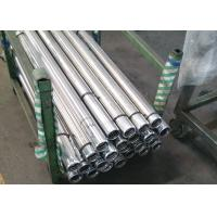 Wholesale Induction Hardened Hollow Round Bar 6mm - 1000mm Anti Corruption from china suppliers