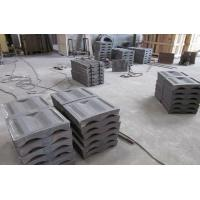 Wholesale Reliable Performance Cr26 Steel Ball Mill Lining For Coal Mill from china suppliers