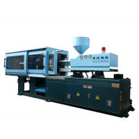 Wholesale GS 168v Injection Molding Machine with high speed system response and short molding cycle from china suppliers