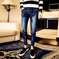 Wholesale Korean Style Dark Blue Bootcut Mens Tapered Jeans 98% Cotton 2% Spandex from china suppliers