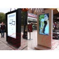 Wholesale Multi touch laser projector cd advertising screens , free standing digital display kiosk from china suppliers