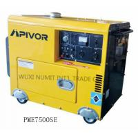 Wholesale Remarkable Noise Reduction Diesel Generator Sets Air - Cooled With Low Oil Alarm from china suppliers
