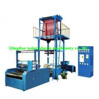 Wholesale 2 Layer PE Plastic Film Making Machine / Machinery , Width 200 - 600mm from china suppliers