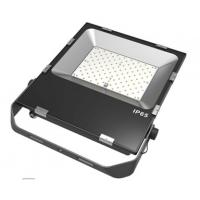 Wholesale Ultra Slim Outdoor LED Flood Light High Power 80w 100w To Displace 250w HID Lamp from china suppliers