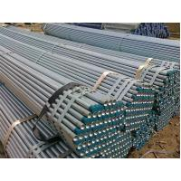 Wholesale Natural Gas ERW Pre Galvanized Mild Steel Pipe / 20# 3 Inch Steel Tubing from china suppliers