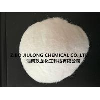 Wholesale Crystal Sodium Zeolite Na Y Zeolite Molecular Sieve For Oil Refining Chemical Industry from china suppliers