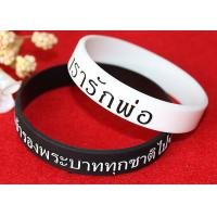 Wholesale 2mm Thickness Custom Silicone Rubber Wristbands Color Filled Logo Process from china suppliers