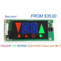 Wholesale LED display for elevator display ( COP HOP ) from china suppliers