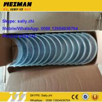 Buy cheap brand new Main bearing,  4W5738 , shangchai engine parts  for shanghai dongfeng C6121 engine from wholesalers