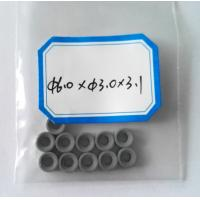 Wholesale Permanent Bonded Neodymium Magnet from china suppliers