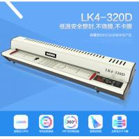 Quality Office 200mic Pouch Laminating Machine Heavy Duty Pouch Laminator 1 Year Warranty for sale
