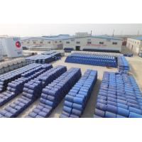 Hebei Wanye Chemical Stock Limited Corporation