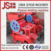 Quality 98 % Peeling Rate Small Peanut Shelling Machine 1.5 - 2.2 kw for sale