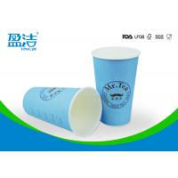 Large Size Disposable Coloured Paper Cups , 16oz Disposable Iced Coffee Cups With Lids for sale