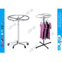 Wholesale Modern Chrome Finish Garment Metal Clothes Rack , Top Ring Round from china suppliers