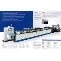 Wholesale Computer Control Automatic Middle sealing and Three Side Sealin Bag Making Machine from china suppliers