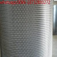 Wholesale expanded metal ,diamond hole expanded metal mesh/expanded aluminium mesh/metal mesh/Expanded Metal Flattened from china suppliers