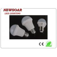 Wholesale no welding point fully auomated assembly technology smd2835 bulb light from china suppliers