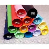 Quality Colorful Creative DIY Handmade Paper Graffiti Paper Roll Manual Cutting Type 70 Grams for sale