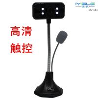 Wholesale NEW USB PC HD computer webcam/Web Camera IYIGLE LAPTOP WEBCAM WITH 10 METERS MIC from china suppliers