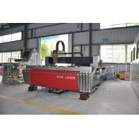 Wholesale 700 Watt Fibre Stainless Steel Laser Cutting Machine 8mm Cutting Thickness from china suppliers
