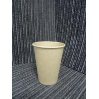 Wholesale Biodegradable Disposable Paper Cups 3oz - 16oz Wheat Straw Customerized Printing Logo from china suppliers