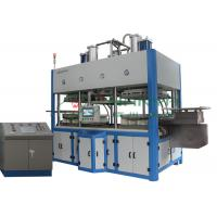 Wholesale Thermoforming Paper Pulp Molding Machine For Top Grade Fine Molded Pulp Products from china suppliers