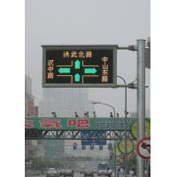 Wholesale Custom Electronic Traffic Signs Led Warning Lights  Moving Message Board from china suppliers