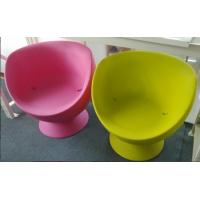 Wholesale rotational moulding plastic seat from china suppliers