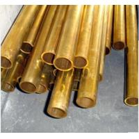 Quality Brass Copper Tube for sale