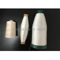Wholesale High Strength Flame Retardant Kevlar Sewing Thread Heat Resistant White Color from china suppliers
