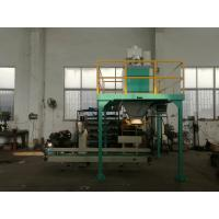 Wholesale Bean Powder Bagging Machine; Bran Husk Bagging Machine; Husk Packing Machine from china suppliers