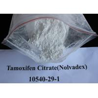 Wholesale Injectable Tamoxifen Citrate Nolvadex Anti Estrogen Steroids No Side Effects from china suppliers