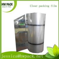 Wholesale laminated packing top web roll fed film for candy from china suppliers