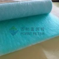Buy cheap Spray Booth Floor Filter Fiberglass Filter Media Manufacturer from wholesalers