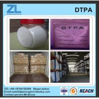 Wholesale white DTPA powder for textile from china suppliers