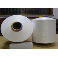 Wholesale 100% Raw White Nylon Textured Yarn 70D/24F For Sewing Thread / Oxford Cloth from china suppliers