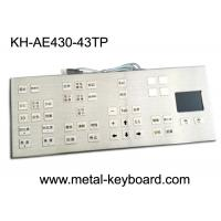 Wholesale Mounted Panel 43 Keys Rugged Industrial Computer Keyboard Colorful Icon Customized Layout from china suppliers