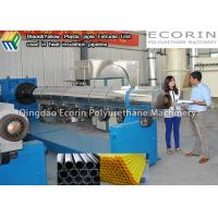 Wholesale High Efficiency Extruder PU Heat Insulation Pipe Machine 2 - 4 m / min CE Approved from china suppliers