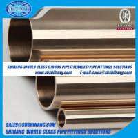Wholesale copper nickel pipe - din 86019 from china suppliers