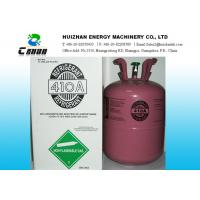 Wholesale R22 Replacement HFC Refrigerants UN 3163 R410a Refrigerant For Air Conditioning from china suppliers