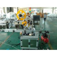 Wholesale Automatic paper carton top and corner self-adhesive labeling machine from china suppliers