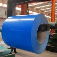 Wholesale Iron Coil PPGI 0.5mm Thick Steel Sheet from china suppliers